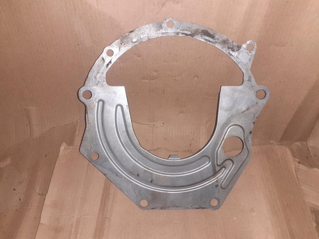 Прокладка КПП (пластина)   06F103645A