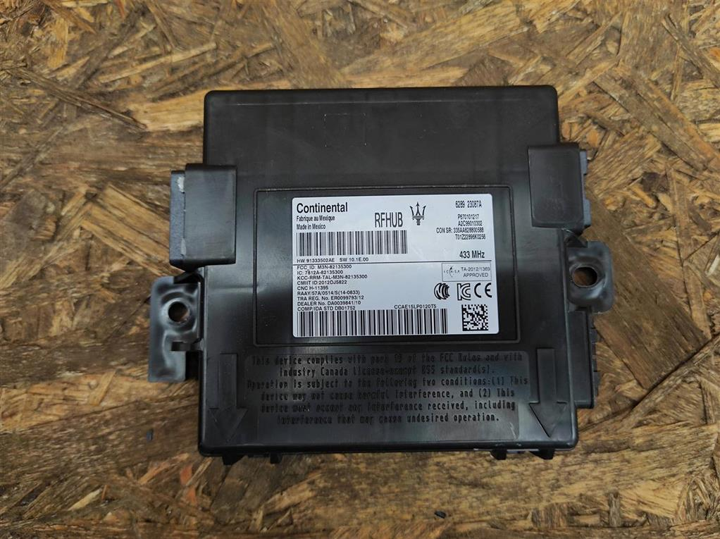Блок управления бесключевым доступом   Номер по каталогу: 670101217