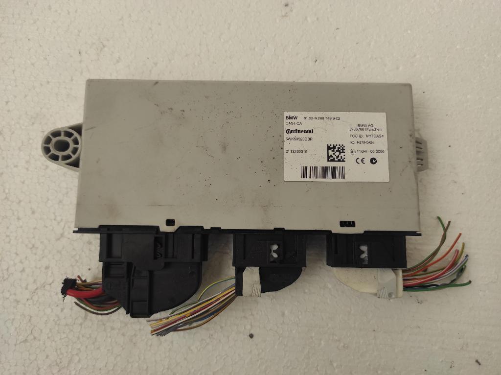 Блок управления бесключевым доступом   Номер по каталогу: 9268749